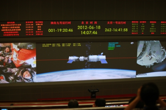 ChineseSpaceDocking